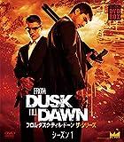 フロム・ダスク・ティル・ドーン ザ・シリーズ コンパクト DVD-BOX シーズン1