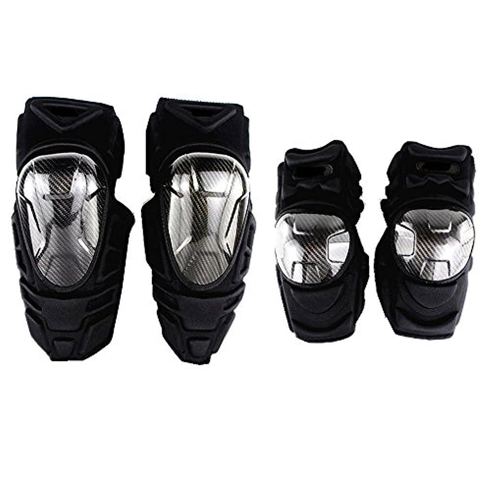 で出来ている奴隷手綱膝パッドサポート、 オートバイモトクロスバイク肘と膝プロテクター保護手袋ブラックバイクスキー - 4人 登山をするスポーツのために