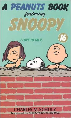 A peanuts book featuring Snoopy (16)の詳細を見る
