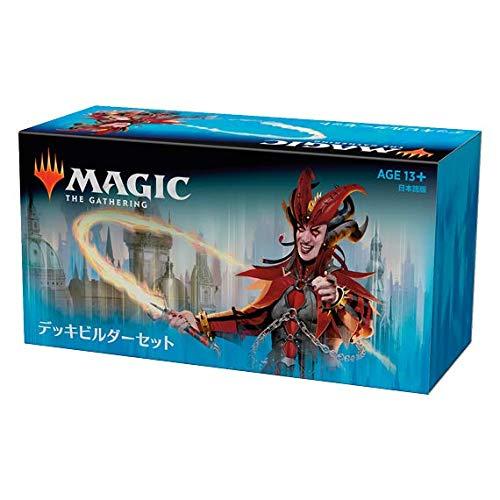 マジック:ザ・ギャザリング 日本語版 ラヴニカの献身 デッキビルダーセット