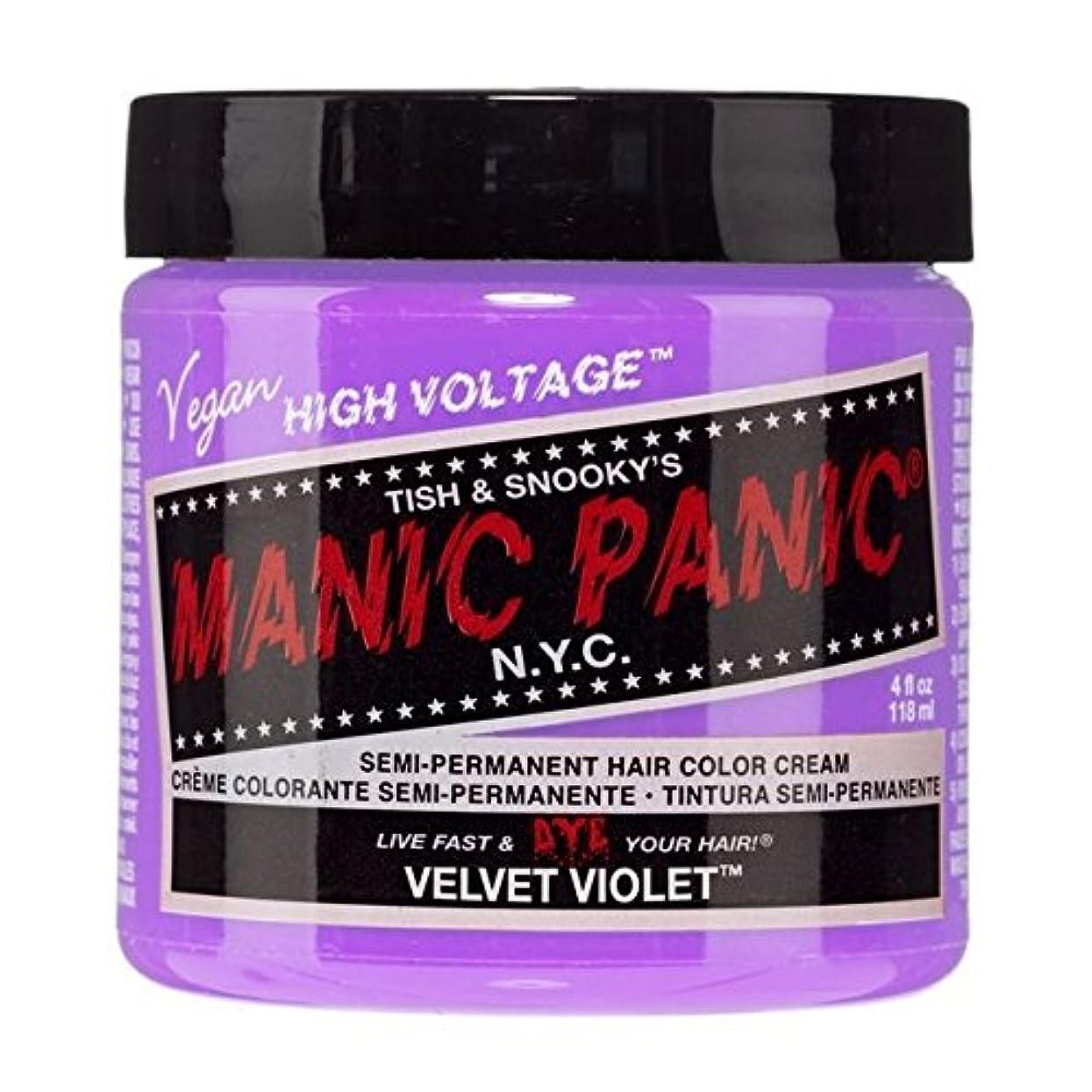 巡礼者返済うねるスペシャルセットMANIC PANICマニックパニック:VELVET VIOLET (ベルベットヴァイオレット)+ヘアカラーケア4点セット