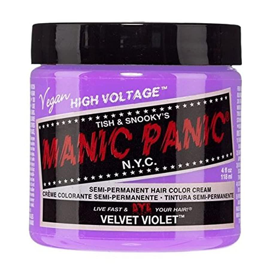 金貸し見通しペパーミントスペシャルセットMANIC PANICマニックパニック:VELVET VIOLET (ベルベットヴァイオレット)+ヘアカラーケア4点セット
