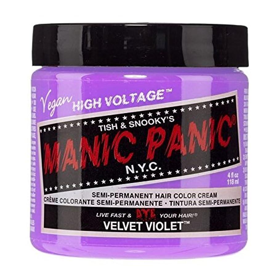従来のタービンヒュームスペシャルセットMANIC PANICマニックパニック:VELVET VIOLET (ベルベットヴァイオレット)+ヘアカラーケア4点セット
