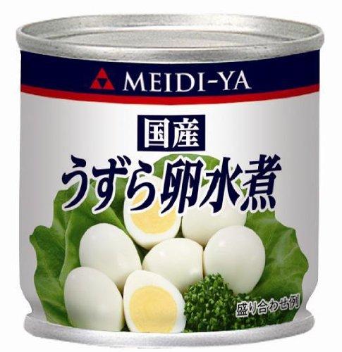 国産うずら卵水煮 SS2 EO缶 缶45g
