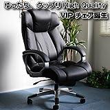 【限定】パソコンチェア オフィスチェア 社長椅子 デスクチェア ハイバック お洒落 疲れにくい BT004