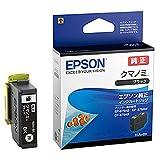 エプソン 純正 インクカートリッジ ブラック KUI-BK 【まとめ買い3個セット】 画像