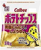 カルビー ポテトチップス青森にんにくしょうゆ味 58g×12袋