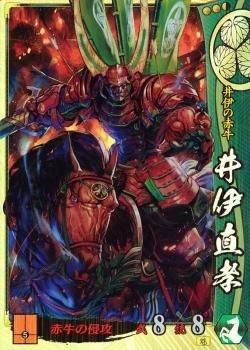 【シングルカード】1615)井伊直孝(赤牛の侵攻)/徳川家/SR tokugawa073