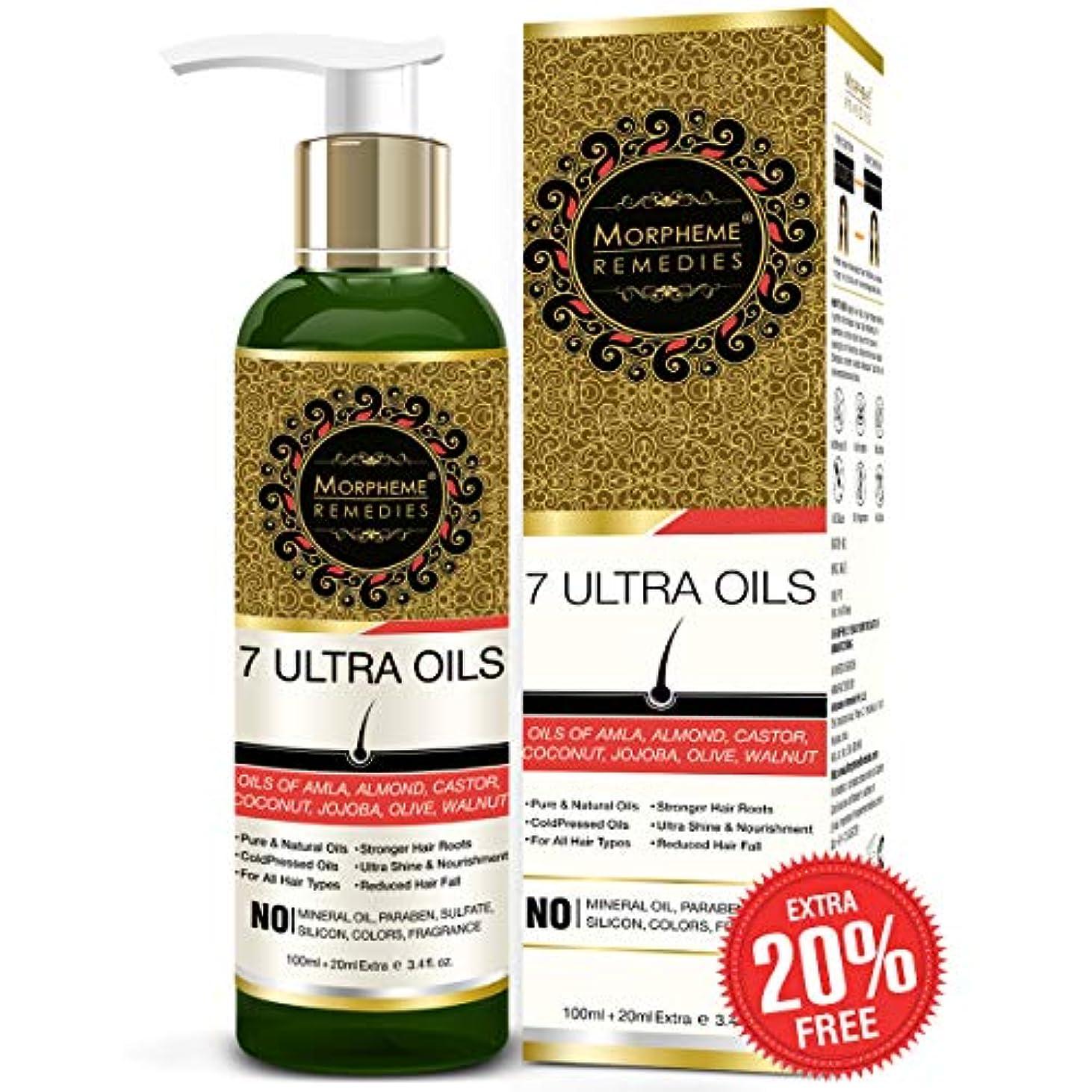 発掘するインターネットグリップMorpheme Remedies 7 Ultra Hair Oil - (Almond, Castor, Jojoba, Coconut, Olive, Walnut, Amla Oils) - 120 ml