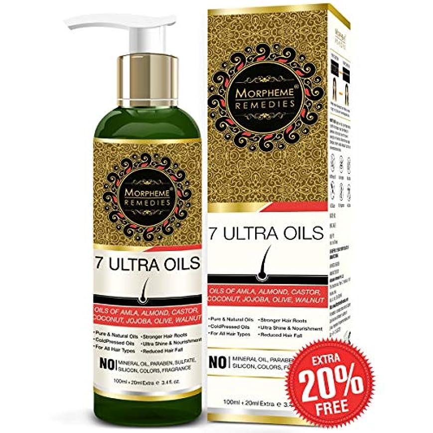 失かび臭い波Morpheme Remedies 7 Ultra Hair Oil - (Almond, Castor, Jojoba, Coconut, Olive, Walnut, Amla Oils) - 120 ml