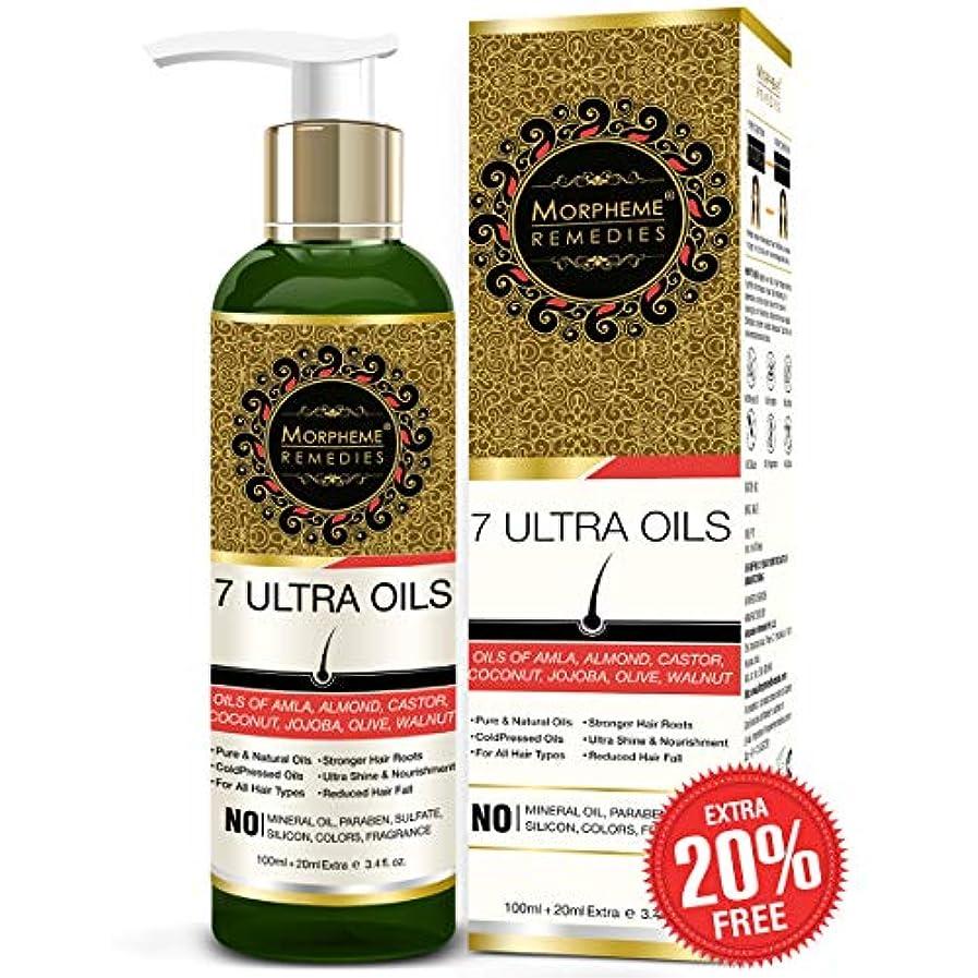 湿気の多い郡抽象Morpheme Remedies 7 Ultra Hair Oil - (Almond, Castor, Jojoba, Coconut, Olive, Walnut, Amla Oils) - 120 ml