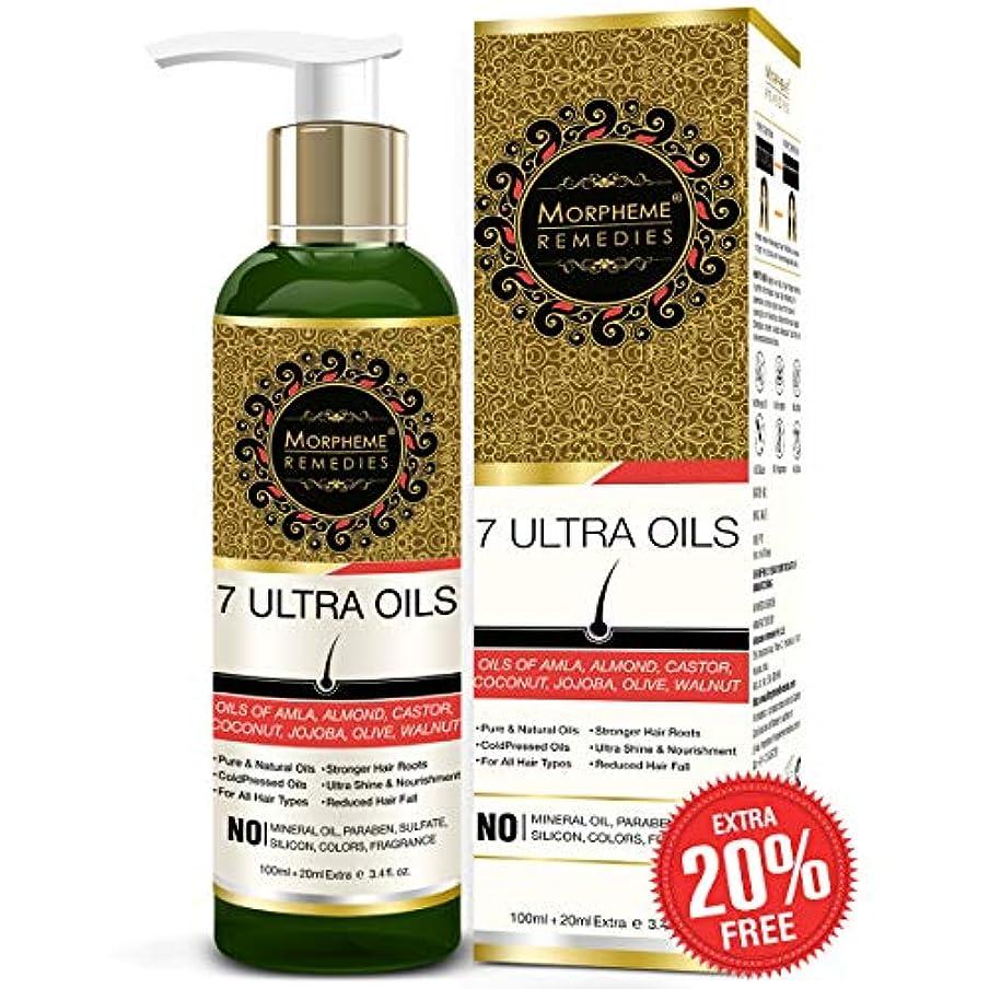 分散チップ脅威Morpheme Remedies 7 Ultra Hair Oil - (Almond, Castor, Jojoba, Coconut, Olive, Walnut, Amla Oils) - 120 ml