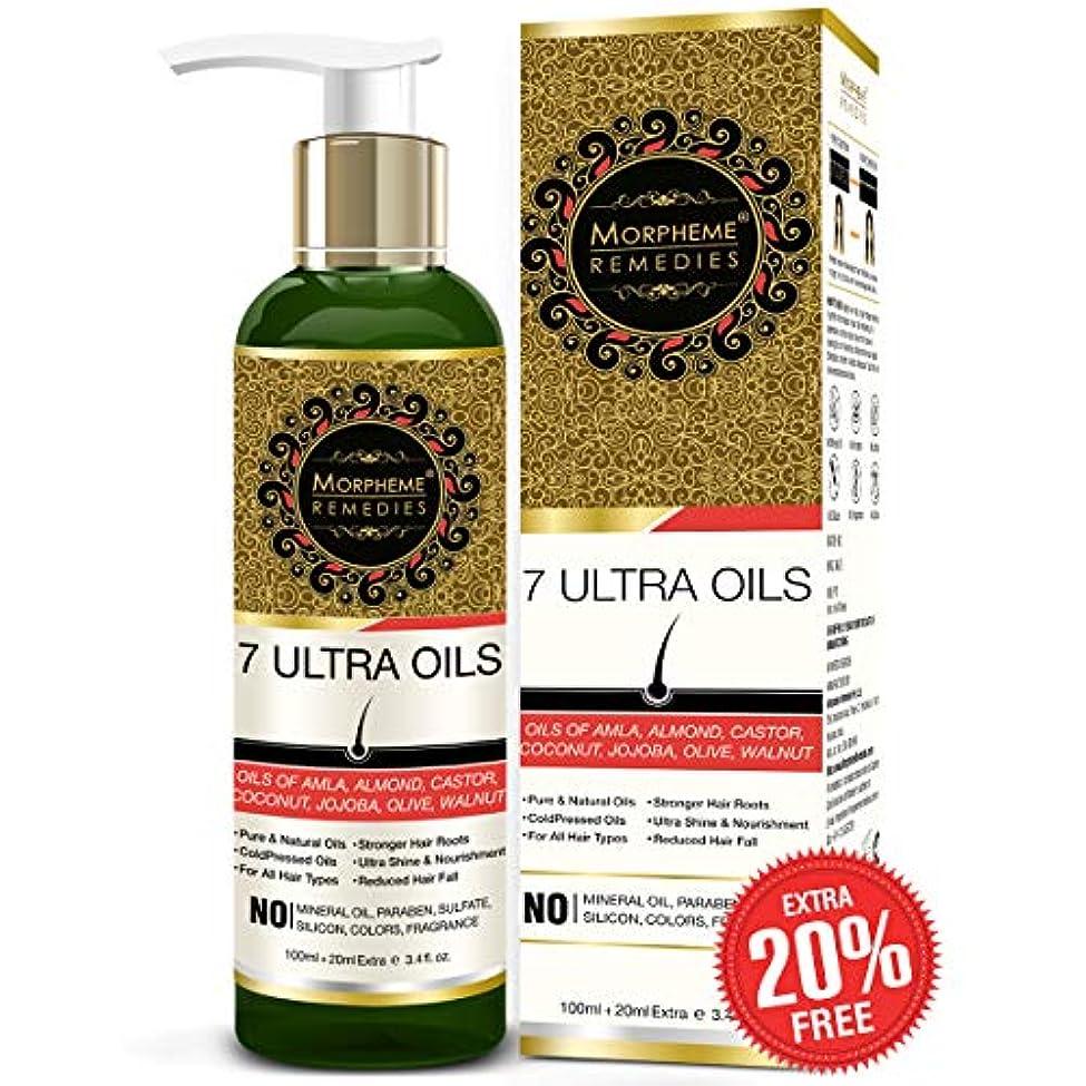 推進、動かす浴室サスペンドMorpheme Remedies 7 Ultra Hair Oil - (Almond, Castor, Jojoba, Coconut, Olive, Walnut, Amla Oils) - 120 ml