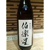 新澤酒造 日本酒 伯楽星 ハクラクセイ 特別純米酒 山田錦 1800ml 瓶