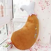 ジョーク抱き枕 おいしそうな フライドチキン型 抱き枕 ビッグサイズ 肉食系さんの 楽しい インテリアに (90cm)