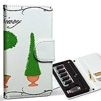 スマコレ ploom TECH プルームテック 専用 レザーケース 手帳型 タバコ ケース カバー 合皮 ケース カバー 収納 プルームケース デザイン 革 植物 ガーデニング 014423