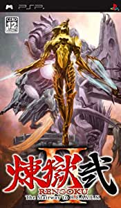 煉獄 弐 RENGOKU II The Stairway to H.E.A.V.E.N - PSP