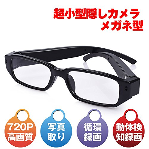 超小型カメラ メガネ型ビデオカメラ 8GBメモリカード付き...