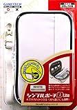 DSLite用 シンプルポーチDLite ホワイト