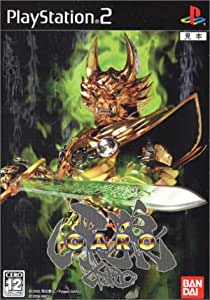 黄金騎士牙狼<GARO>(通常版)