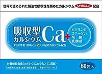 リードヘルスケア 吸収型カルシウム 2.2gx60包