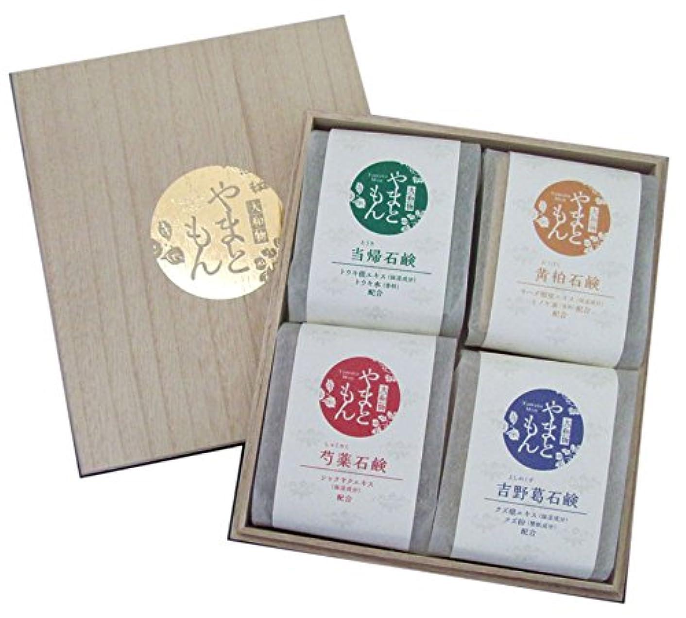 切手いろいろぼかし奈良産和漢生薬エキス使用やまともん化粧品 石鹸ギフト