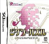 「ジグソーパズル」の画像