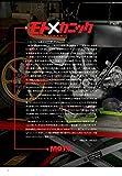 モトツーリング増刊 モトメカニック 2019年 12月号 [雑誌] 画像