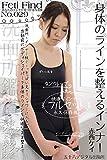 Fetish Line029「美人OLの日常の下着姿 」女子力上げる下着 綺麗な裸のモデルさん: 五十六フェチ倶楽部