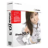 Shade 10.5 Basic for Mac OS X バージョンアップ