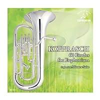 コップラッシュ:60の練習曲(ユーフォニアム)