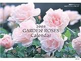 2008 ガーデンローズカレンダー ([カレンダー])