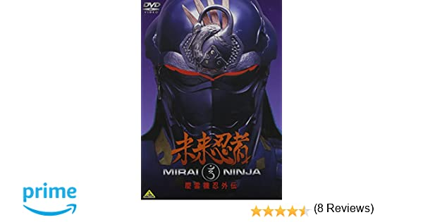 利用者:Mirai-ninja