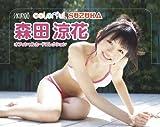 森田涼花 オフィシャルカードコレクション Colorful SUZUKA BOX(BOX購入特典「プロモーションカード(クリア仕様)」付き、※全6種類の中からランダムで1枚)