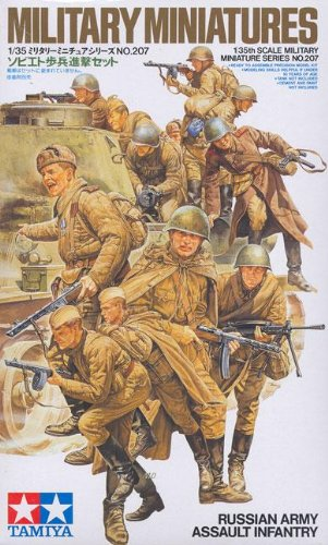 1/35 ミリタリーミニチュアシリーズ ソビエト歩兵進撃