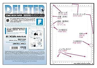 デリーター 原稿用紙 A4 135kg墨トンボメモリ付 (F)