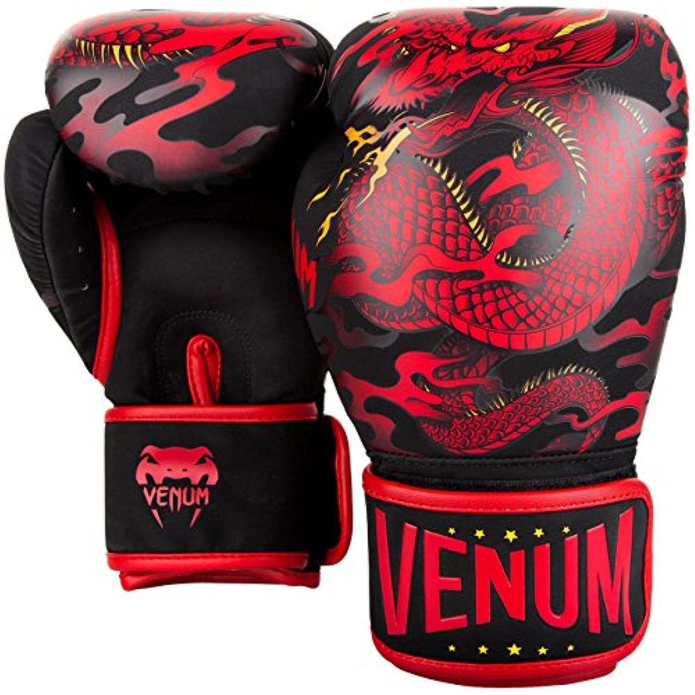 VENUM ボクシンググローブ Dragon's Flight ドラゴンズフライト(黒/赤)