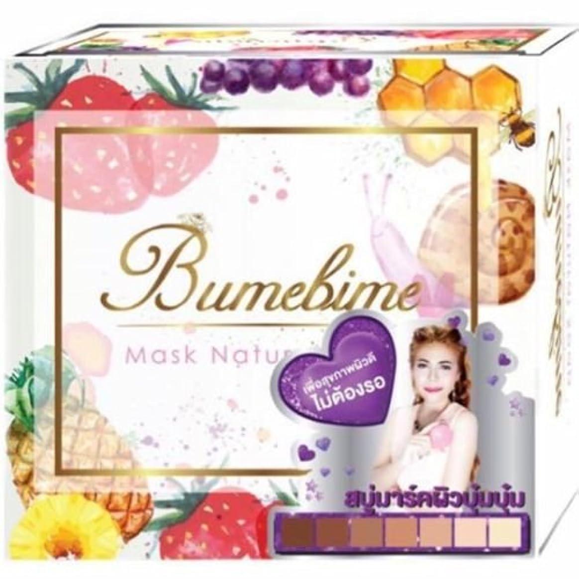 崩壊文字通りレガシー(1 x 100 g) bumebimeマスクNatural SoapスキンボディWhitening byトリプルW Shop