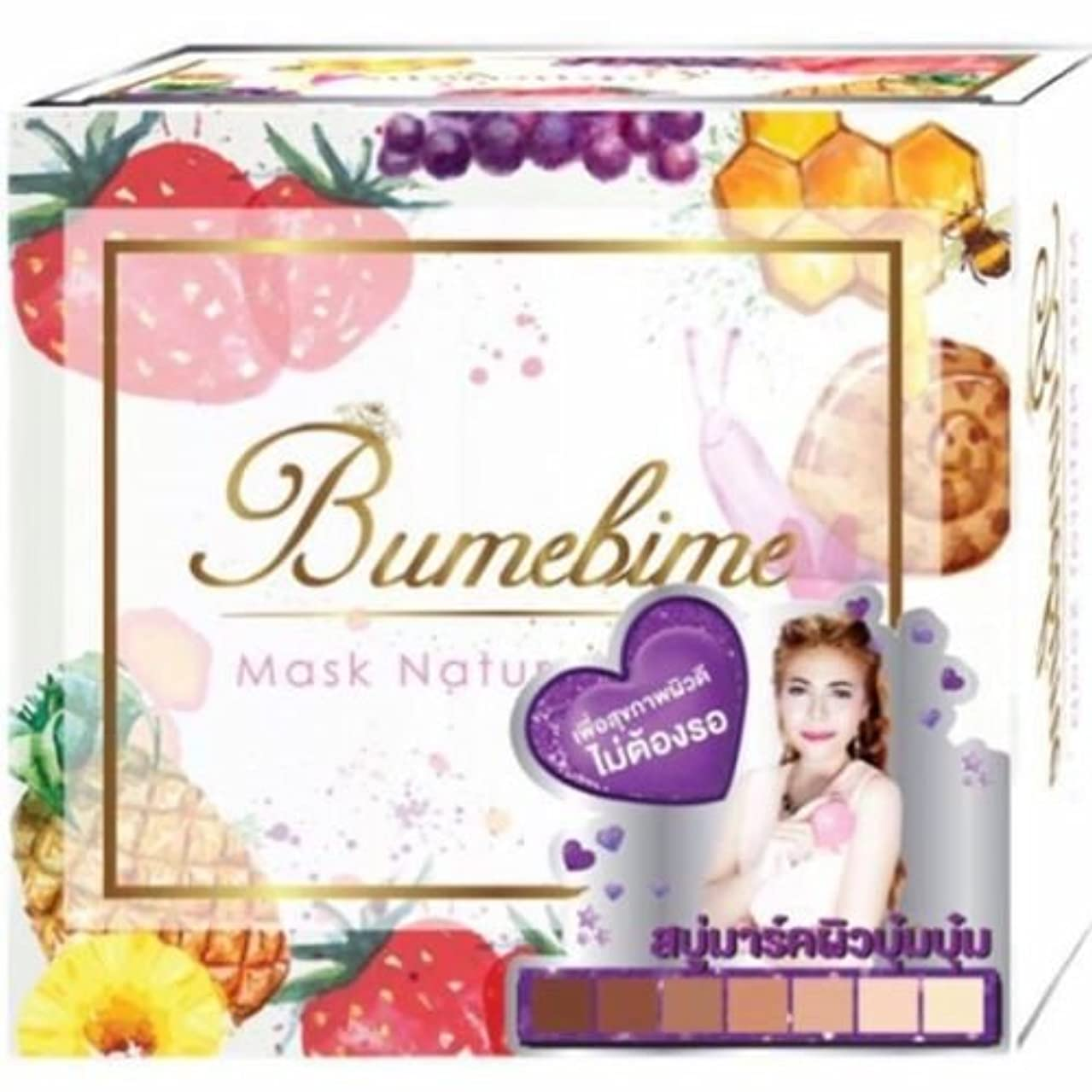 ロッジシットコム定期的な(1 x 100 g) bumebimeマスクNatural SoapスキンボディWhitening byトリプルW Shop