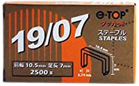 イートップ(e-TOP) タッカー用ステープル 肩幅10.5×脚長7mm 2500本入 19/07