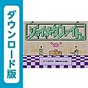 ジョイメカファイト WiiUで遊べるファミリーコンピュータソフト オンラインコード