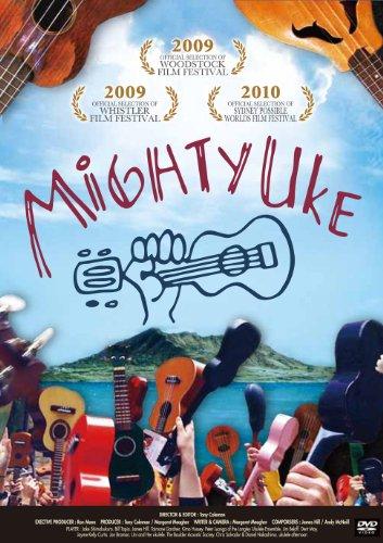 マイティ・ウクレレ [DVD]