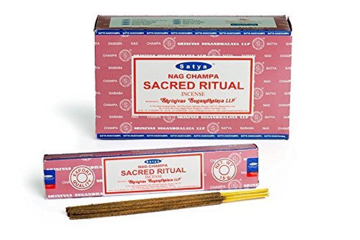 夜間雷雨熟すbuycrafty Satya Champa Sacred Ritual Incense Stick、180グラムボックス( 15g X 12ボックス)