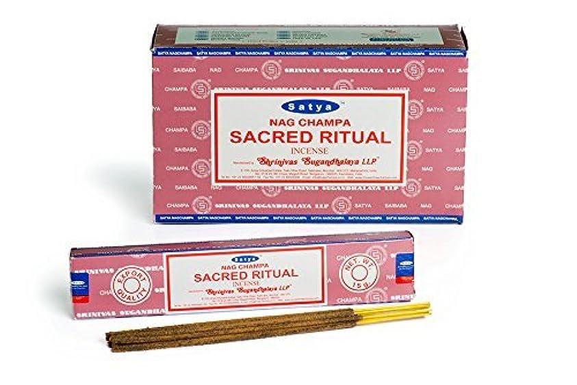 人物欠陥スリムbuycrafty Satya Champa Sacred Ritual Incense Stick、180グラムボックス( 15g X 12ボックス)