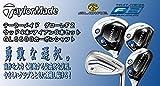 TAYLOR MADE(テーラーメイド) グローレF2 ウッド4本+アイアン8本セット GL6600カーボンシャフト装着モデル (W#1/W#3/W#5/UT#4+アイアン#5~PW+AW・SW) (ドライバーロフト角(10,5度), FLEX-R)