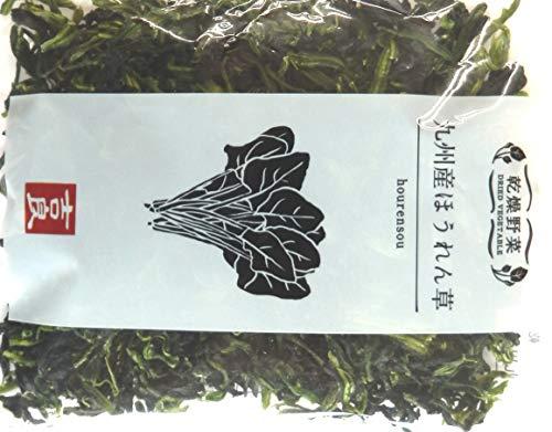 乾燥野菜 九州産ほうれん草 40g ×5袋
