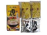 北海道名産品 ご当地ラーメン らーめん虎 濃厚とん塩2食×3