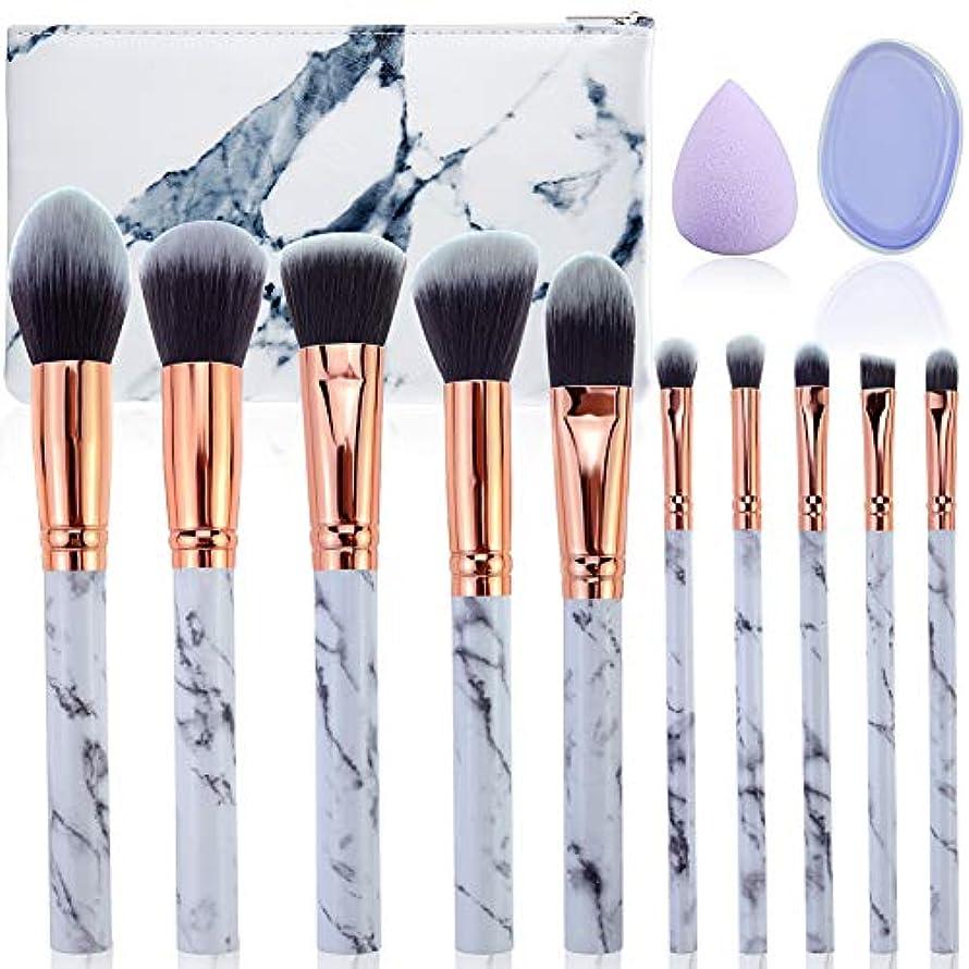 化粧ブラシセットGee-rgeous 10個プロフェッショナル大理石化粧ブラシセット化粧品ファンデーションブラシパウダーブラシアイシャドウブラシ付き化粧スポンジエマルジョンと大理石のレザーバッグ