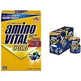 【セット買い】アミノバイタル GOLD 14本入箱 & ゼリードリンク SUPER SPORTS 100g×6個