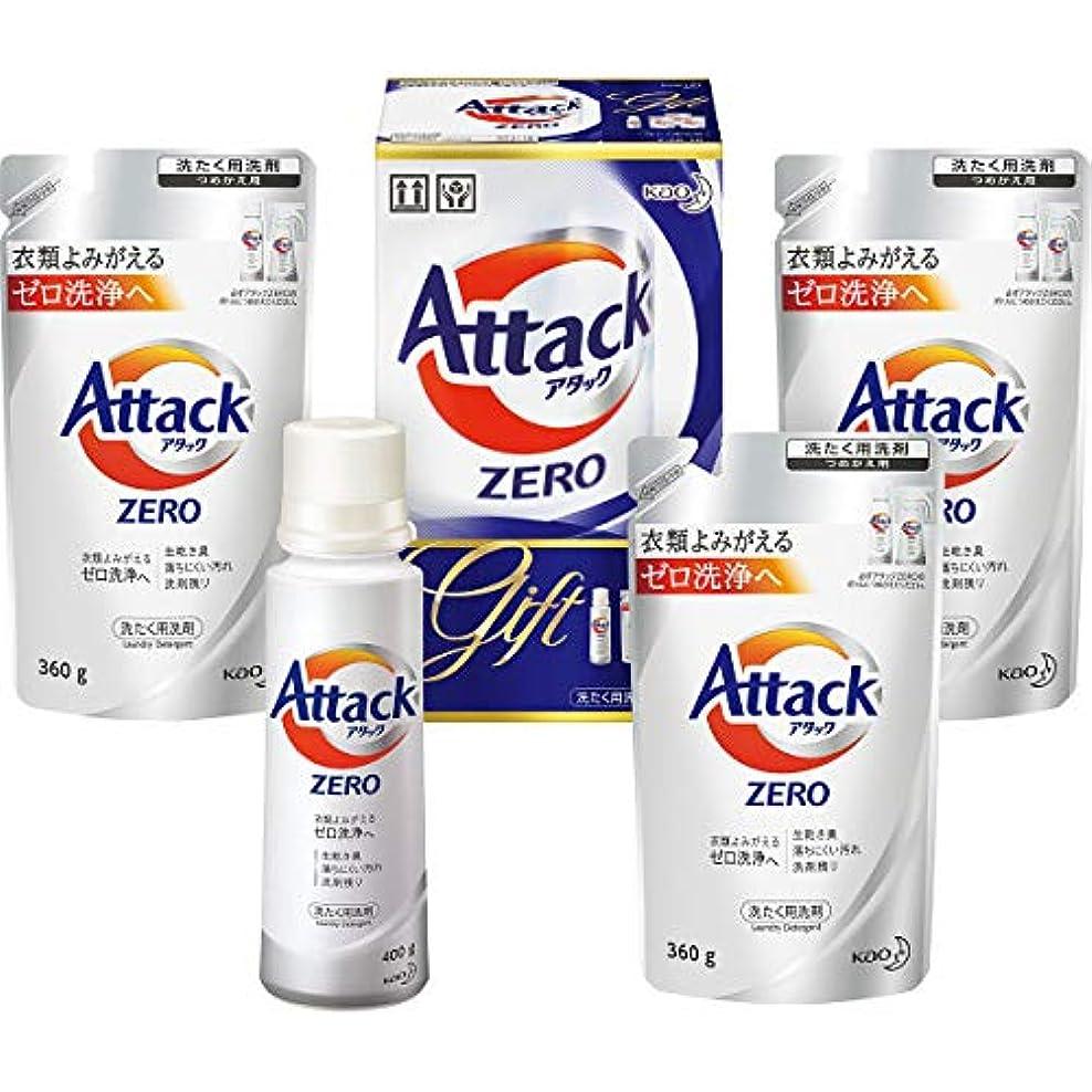 マッサージ割る熟練した【ギフトセット】アタック ZERO(ゼロ) 洗濯洗剤 液体 KAB-20